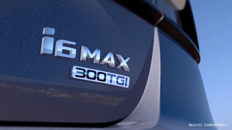 榮威新車外觀細節圖首次曝光 命名榮威i6 MAX