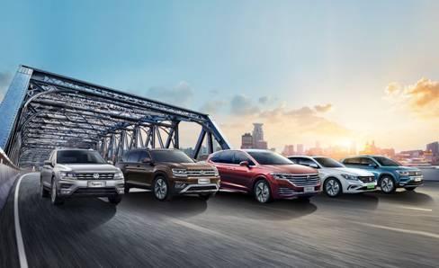 59萬輛 上汽大眾大眾品牌2020年半程銷量奪冠