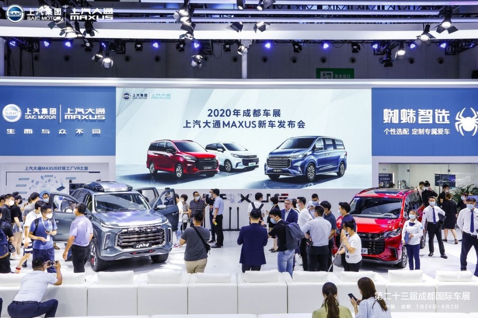 上汽大通发布G50及G20 指导价8.68-23.98万元