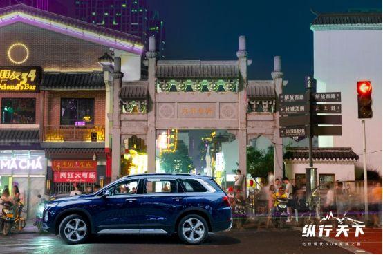 不负韶华 北京现代SUV家族用智慧拥抱青春