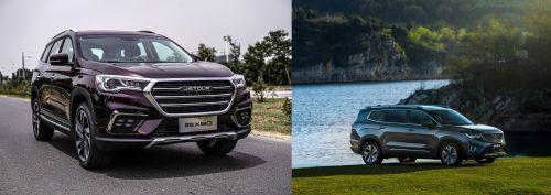 中大型SUV市场里的中国品牌 奇瑞捷途X90与吉利豪越两大力作