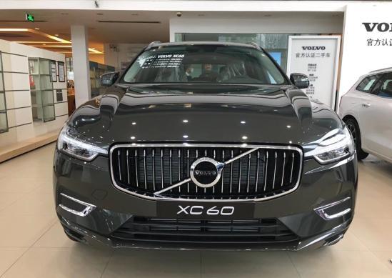 21款沃尔沃XC60报价多少钱 新款XC60裸车落地价_车讯网chexun.com-车讯网