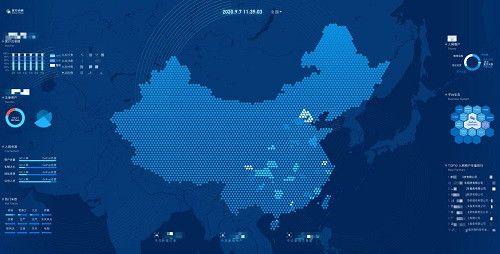 "GoFun出行CEO谭奕:用科技""智""造共享汽车的未来"