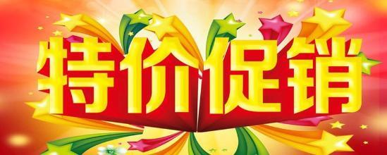 北京奥迪q5l报价奥迪q5全部办完多少钱_车讯网chexun.com-车讯网