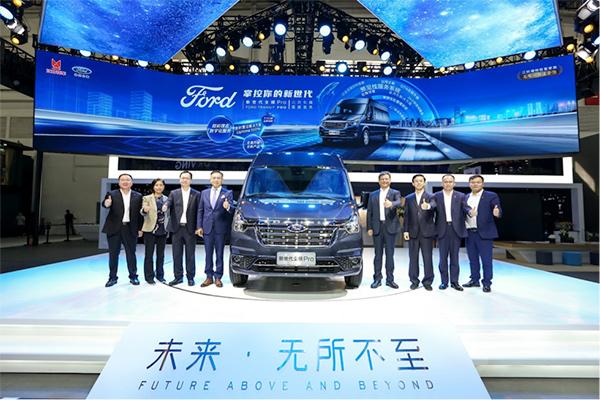 新世代全顺Pro震撼亮相北京车展 全时营运解决方案引领行业变革