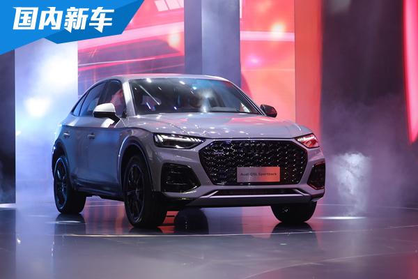 奥迪6款首发车型亮相北京车展  Q5LSportback全球首秀