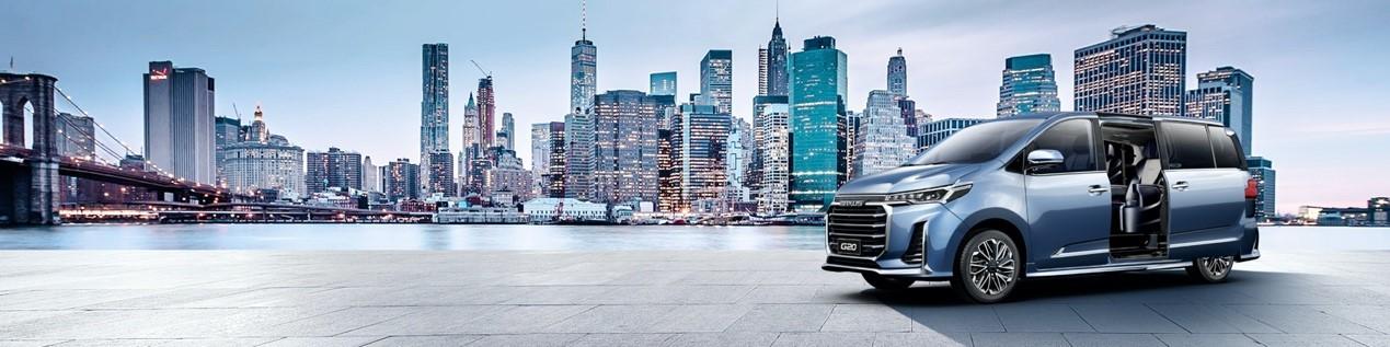 2021款上汽大通MAXUS款G20于北京车展重磅亮相