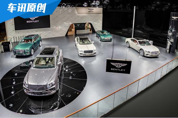 2020北京车展:宾利汽车首次携全新产品阵容亮相北京国际车展