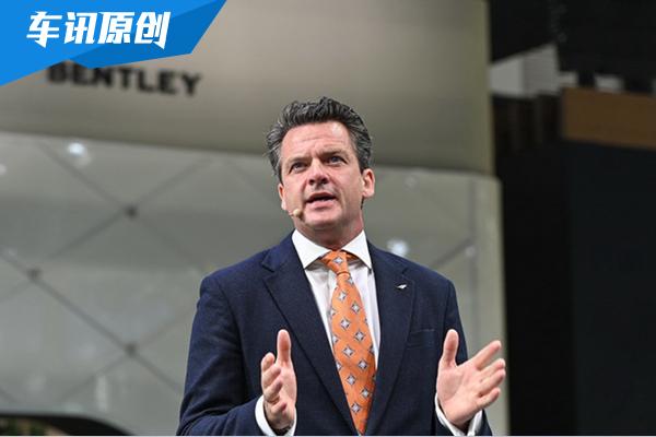 北京车展高端访谈:对宾利品牌销量充满信心