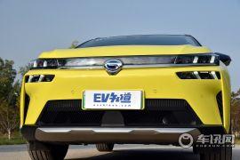 广汽新能源-Aion V-80 MAX版   ¥23.96