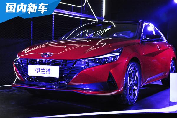 """北京现代伊兰特""""复活"""" 第7代新车起售价不足10万元"""