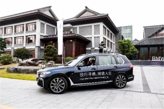 2020 BMW大湾区大型豪华车禅修臻享之旅
