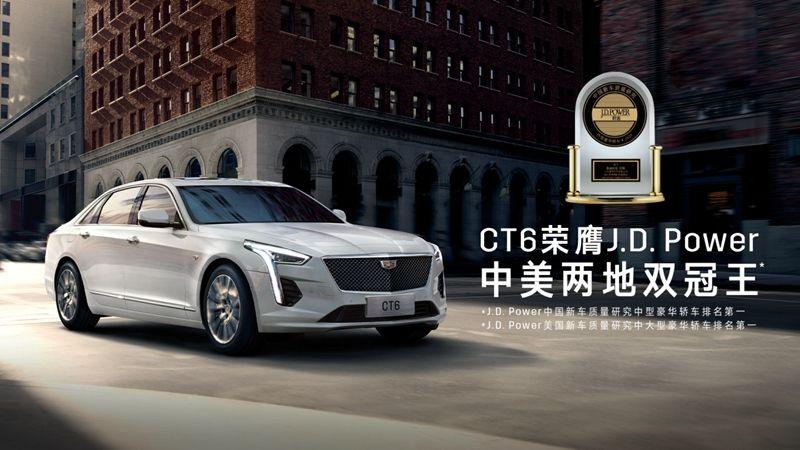 上汽通用汽车将携44款展车亮相2020广州车展