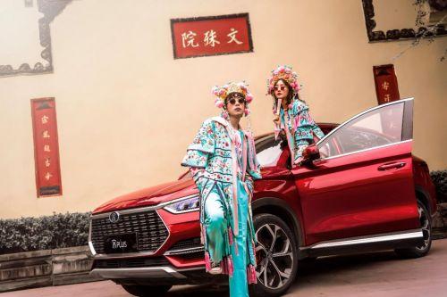 比亚迪潮趣购车节:单周获超9855台订单