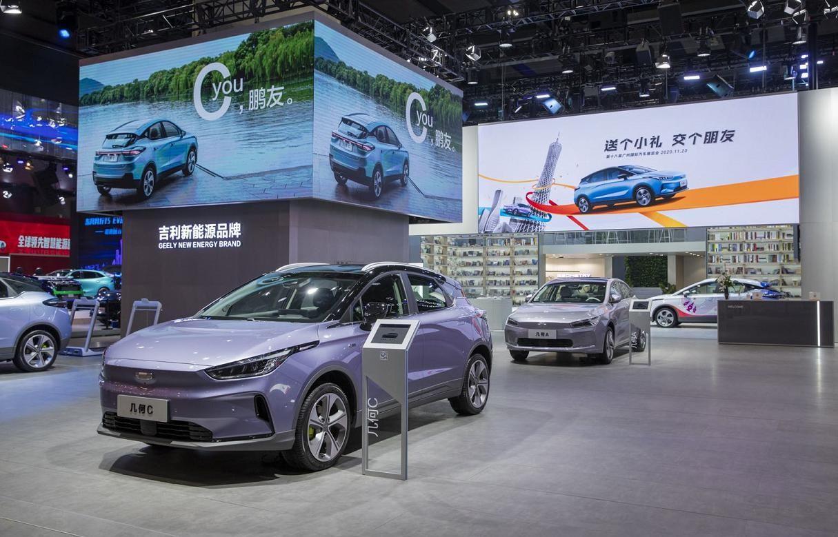 广州车展 几何汽车与对手共创开启新造车争夺战