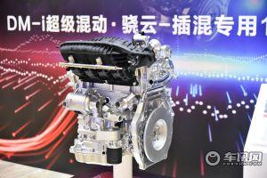 比亚迪骁云-插混专用1.5L高效发动机刷新全球纪录