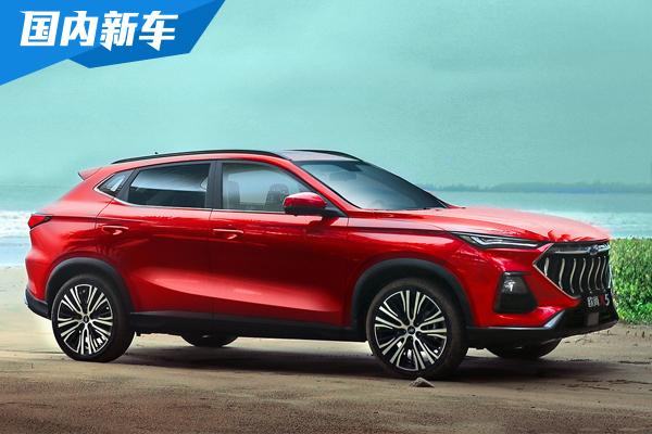 6.99萬元起:長安歐尚X5上市 8款車型如何選擇