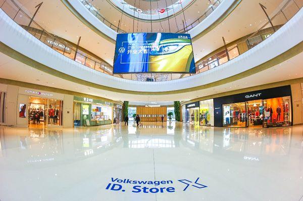 上汽大众首家数字化城市展厅ID. Store X杭州开业