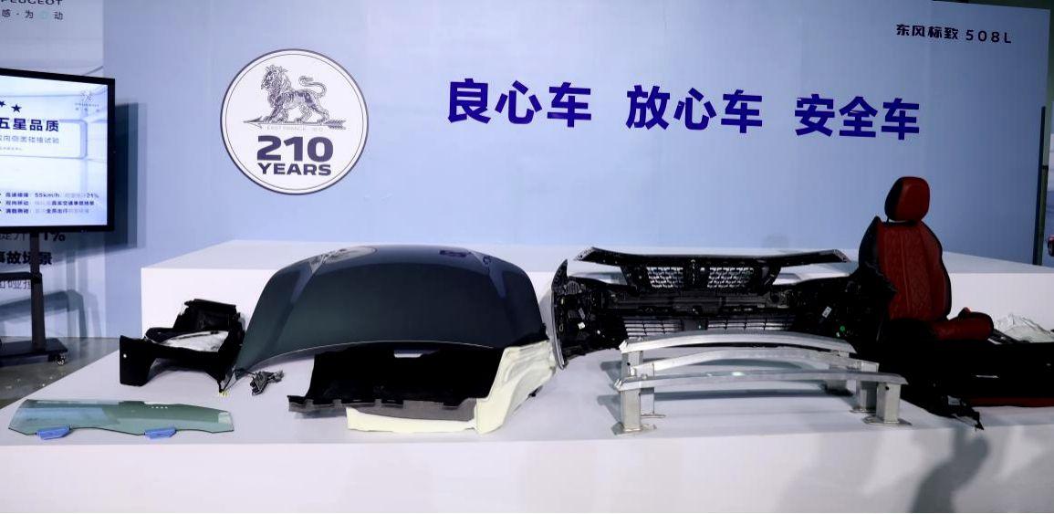 东风标致508L挑战 满载高速双向侧面碰撞试验