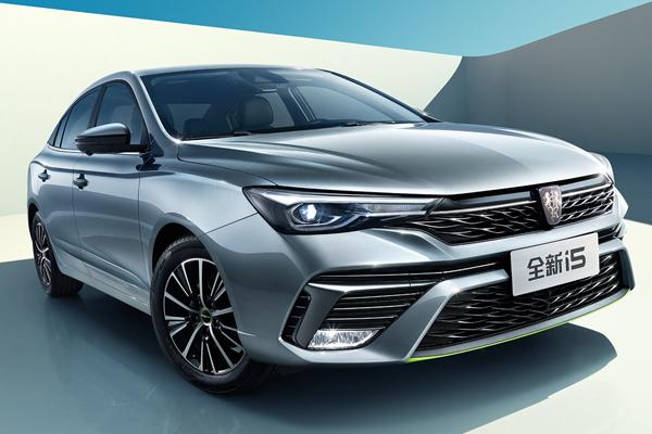 全新荣威i5全车官图发布 整体更时尚更动感