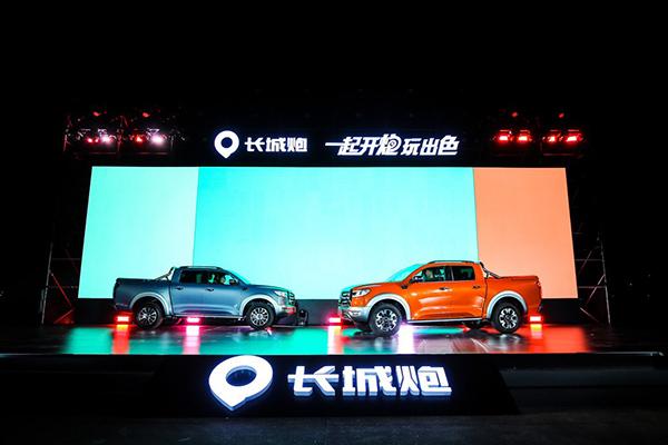 12.68万元起 新增柴油版车型 长城炮全球版上市
