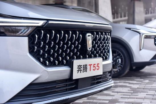 奔腾T55牛犇版驾临,起售价10.49万元