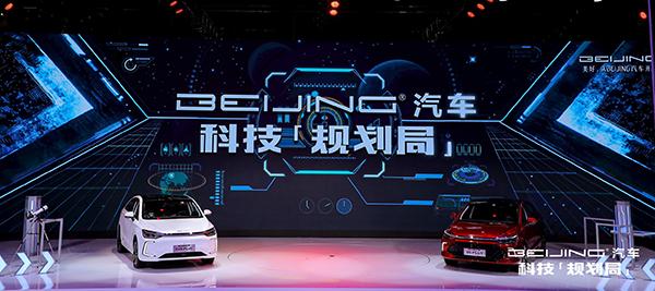 BEIJING U5 PLUS、EU5 PLUS上海車展開啟預售