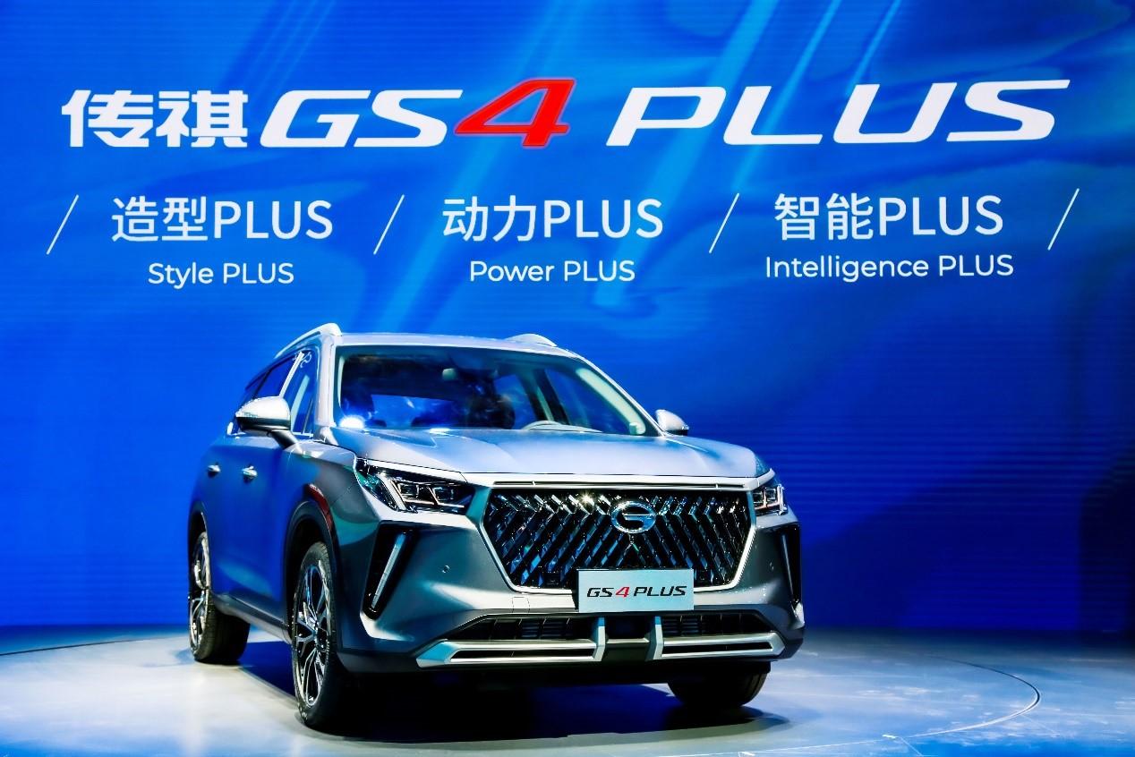 专访 李勇:广汽传祺将持续推动新科技、新产品和新服务的落地
