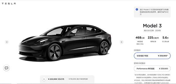 不降反增!特斯拉销售火爆,Model 3上涨1000元