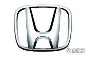 本田中国发布2021年4月终端汽车销量 同比增长31.7%